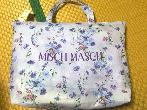 ミッシュマッシュの福袋の中身2020-7-1