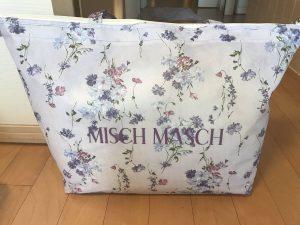 ミッシュマッシュの福袋の中身2020-14-1