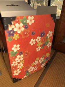 もち吉の福袋ネタバレ2020-6-2