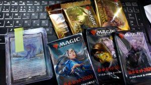 マジック:ザ・ギャザリングの福袋ネタバレ2020-7-2