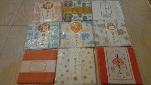 中川政七商店の福袋ネタバレ2020-10-2