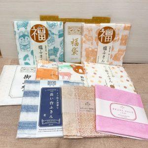 中川政七商店の福袋の中身2020-1-1