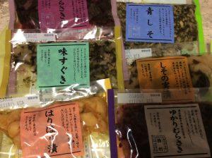 京つけもの西利の福袋ネタバレ2020-11-2