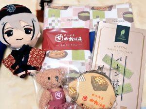 和風甘味喫茶・おかげ庵の福袋の中身2020-4-1