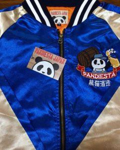 パンディエスタの福袋ネタバレ2020-3-2