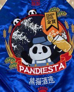 パンディエスタの福袋2020-3-3