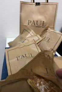 ポールの福袋の中身2020-2-1