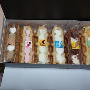 ワッフル・ケーキの店 エール・エル の福袋ネタバレ2020-4-6