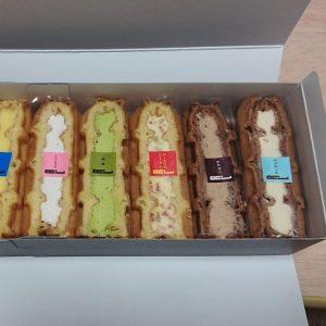 ワッフル・ケーキの店 エール・エル の福袋ネタバレ2020-4-9