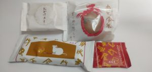 六花亭の福袋ネタバレ2020-4-2