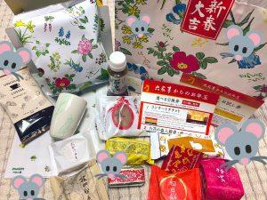 六花亭の福袋ネタバレ2020-9-2
