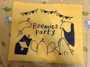ルーミーズパーティの福袋2020-4-3
