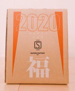 セゾンファクトリーの福袋の中身2020-6-1