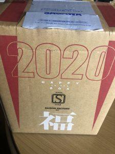 セゾンファクトリーの福袋の中身2020-13-1