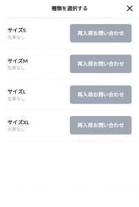 SAKANAMONの福袋ネタバレ2020-6-2