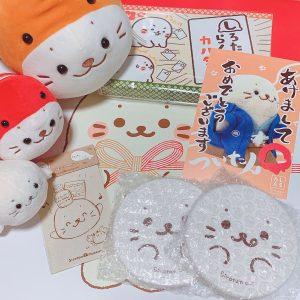 しろたんの福袋ネタバレ2020-12-2