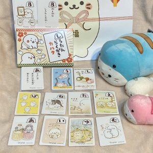 しろたんの福袋ネタバレ2020-13-2