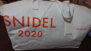 スナイデルの福袋の中身2020-7-1