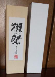 スチームクリームの福袋ネタバレ2020-11-2