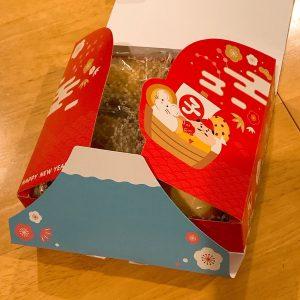 ステラおばさんのクッキーの福袋ネタバレ2020-7-2