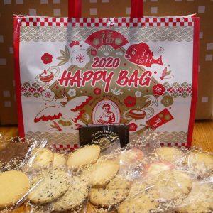 ステラおばさんのクッキーの福袋ネタバレ2020-2-2