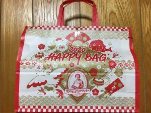 ステラおばさんのクッキーの福袋ネタバレ2020-4-2