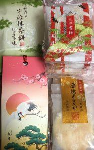 京都祇園萩月の福袋ネタバレ2020-1-2
