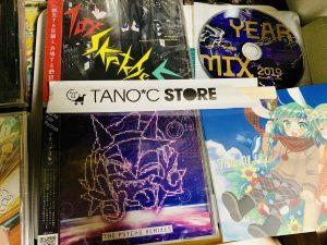 タノシーの福袋ネタバレ2020-14-2