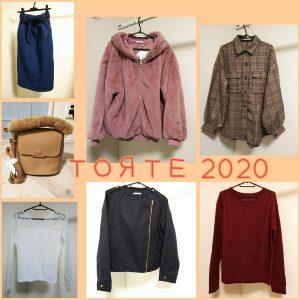 トルテの福袋の中身2020-1-1