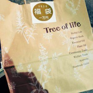 生活の木の福袋の中身2020-7-1