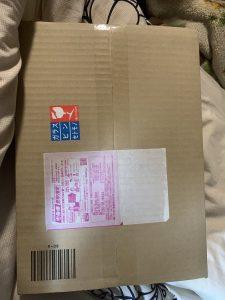つぼみアームズの福袋2020-11-3