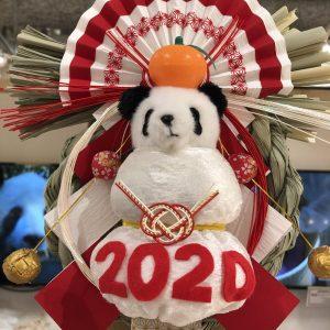 上野案内所の福袋の中身2020-11-1