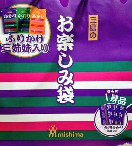 上島珈琲店の福袋ネタバレ2020-11-2