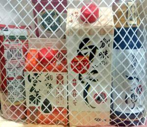 上島珈琲店の福袋2020-11-3