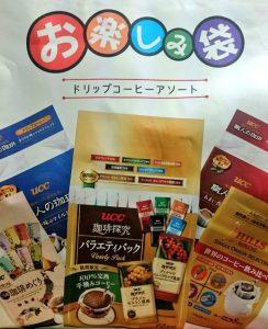 上島珈琲店の福袋の中身2020-11-1