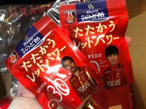 浦和レッズの福袋ネタバレ2020-6-2
