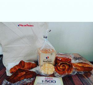 ヴィドフランスの福袋ネタバレ2020-5-2