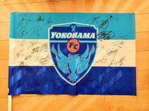 横浜FCの福袋ネタバレ2020-6-2