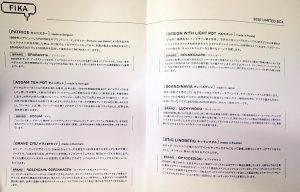 アクタスの福袋ネタバレ2020-6-2