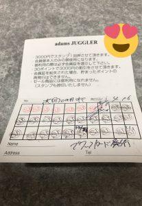 アダムスジャグラーの福袋ネタバレ2017-3-2