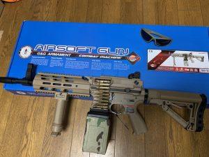 Airsoft97の福袋の中身2020-7-1