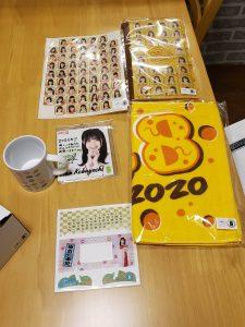 AKB48の福袋ネタバレ2020-13-2