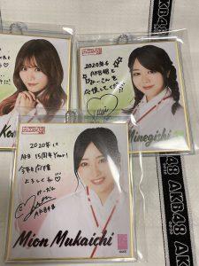 AKB48の福袋ネタバレ2020-10-2