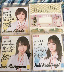 AKB48の福袋の中身2020-9-1
