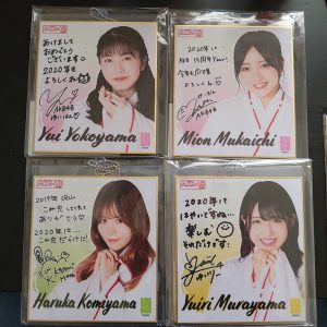 AKB48の福袋の中身2020-8-1