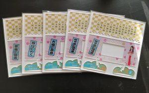AKB48の福袋ネタバレ2020-8-2