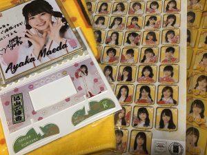 AKB48の福袋の中身2020-7-1
