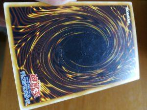 ブックオフの福袋ネタバレ2019-10-2