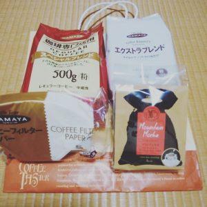 ハマヤコーヒーの福袋の中身2020-3-1