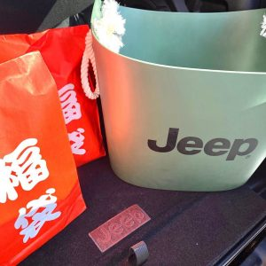 jeepの福袋ネタバレ2020-3-2